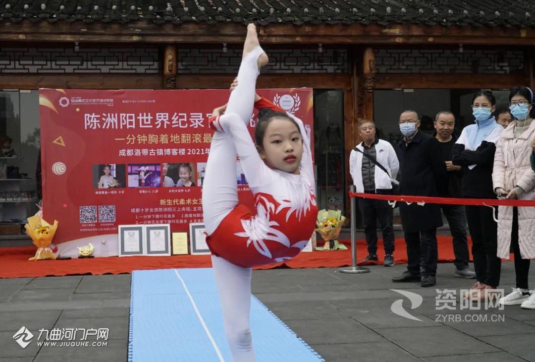 太牛了!资阳籍10岁女孩一天连破3项世界纪录!