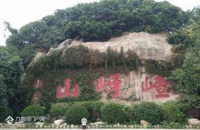嵖岈山,被天地精華濃縮成的中華盆景