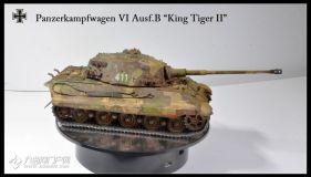 虎王重型坦克