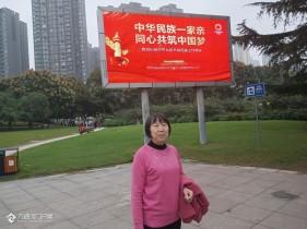 【我的小长假游记】国庆中秋逛成都塔子山公园二首