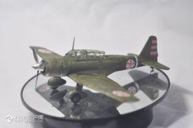 东北老航校之KI-51俯冲轰炸机