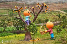 在资阳高洞橘乐田园看橘子娃娃,回味童年乐趣!
