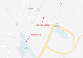 多图+航拍看城东资阳妇幼保健院最新进展!有望年底投用!