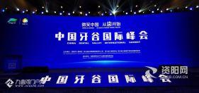 105個資陽造產品投放市場,中國牙谷說不定真的能帶動資陽的產業轉型升級!
