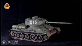 抗美援朝功勛坦克——215號