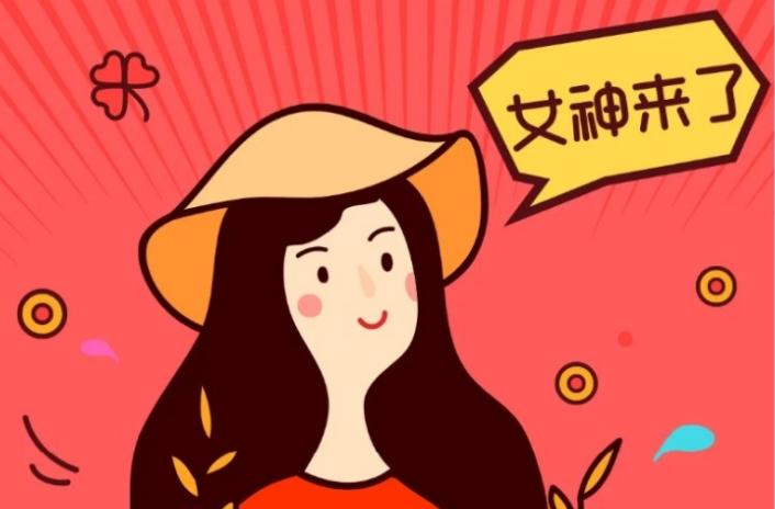 @资阳所有女生:给你一个上封面的机会